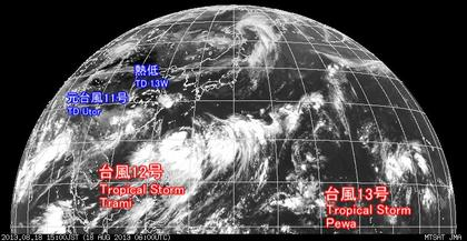 2013年8月18日15時 ひまわり7号赤外線画像
