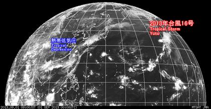 2013年9月1日9時 ひまわり7号赤外線画像