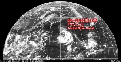 2013年9月13日3時 ひまわり7号赤外線画像