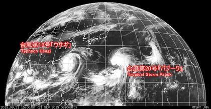2013年9月21日15時 ひまわり7号赤外線画像