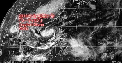 2013年9月27日15時 ひまわり7号可視画像