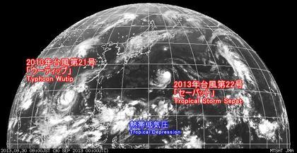 2013年9月30日9時 ひまわり7号赤外線画像