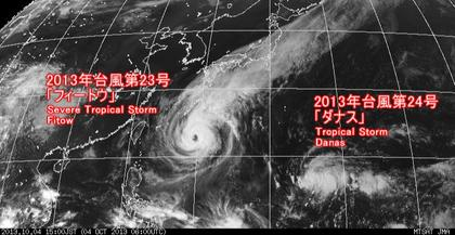 2013年10月04日15時 ひまわり7号可視・赤外線合成画像