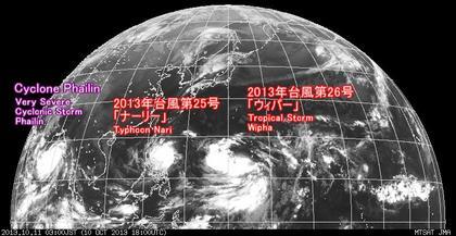 2013年10月11日3時 ひまわり7号赤外線画像