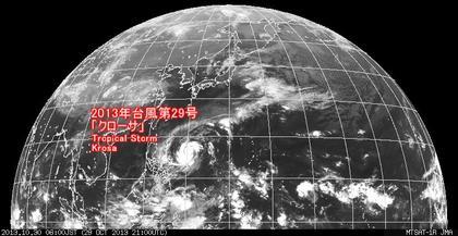 2013年10月30日6時 ひまわり6号赤外線画像