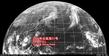 2013年11月14日21時 ひまわり6号赤外線画像