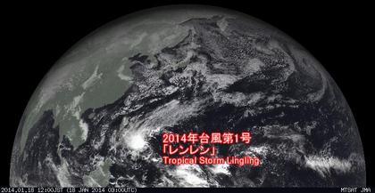 2014年1月18日12時 ひまわり7号可視赤外合成画像