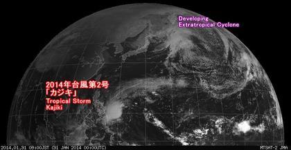 2014年1月31日9時 ひまわり7号可視赤外合成画像