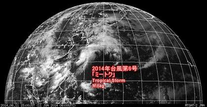 2014年6月11日15時 ひまわり7号可視赤外合成画像