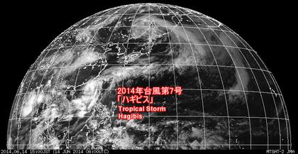 2014年6月14日15時 ひまわり7号可視赤外合成画像