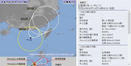 2014年台風第7号 72時間予報 6月14日18時