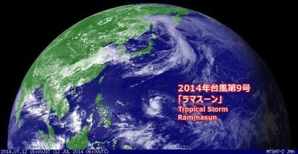 2014年7月12日15時 ひまわり9号可視赤外合成画像
