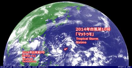 2014年7月18日3時 ひまわり9号赤外線画像