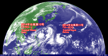 2014年7月29日12時 ひまわり7号赤外線画像