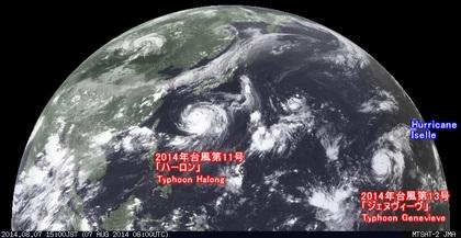 2014年8月7日15時 ひまわり7号可視赤外線合成画像