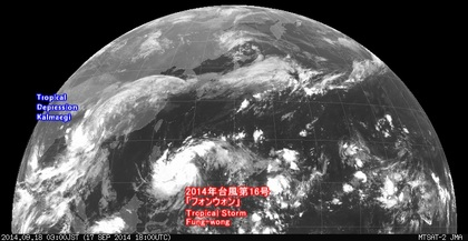 2014年9月18日3時 ひまわり7号可視赤外線画像