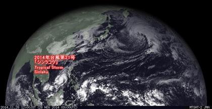 2014年11月18日12時 ひまわり7号可視画像