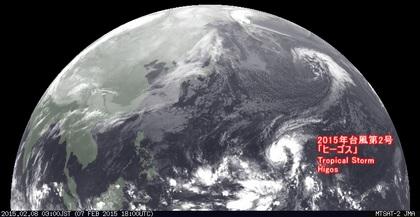 2015年2月8日3時 ひまわり7号可視赤外合成画像