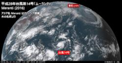 2016年9月10日15時 ひまわり8号可視赤外合成画像