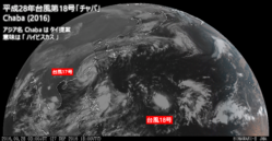 2016年9月28日3時 ひまわり8号可視赤外合成画像