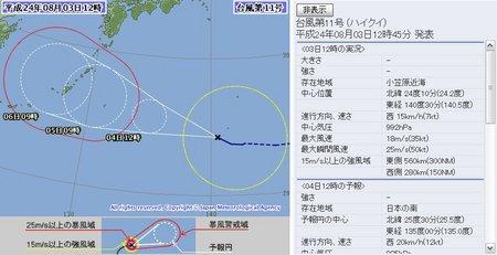 2012年台風第11号 8月3日12時