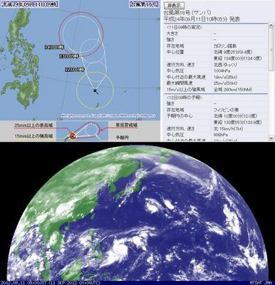 2012年台風第16号 9月11日9時