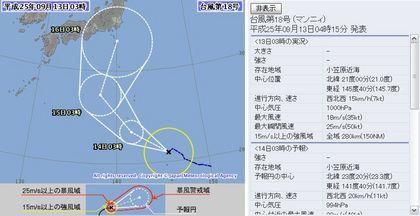 2013年台風第18号72時間予想 9月13日3時