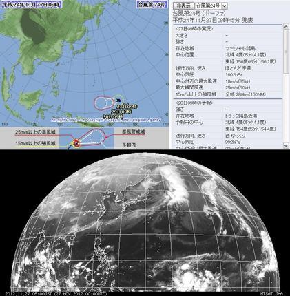 2012年台風第24号 11月27日09時