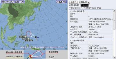2012年台風第4号 6月12日15時