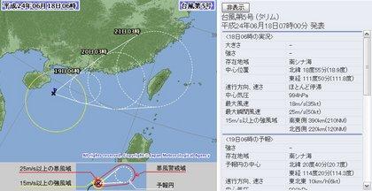 2012年台風第5号 6月18日6時