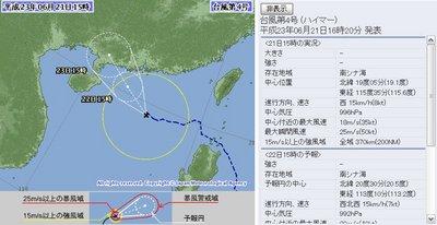 2011年台風第4号