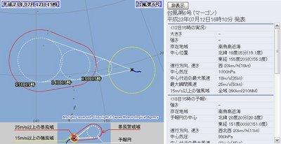 2011年台風第6号